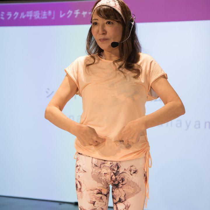 シュミッツ千栄子さん