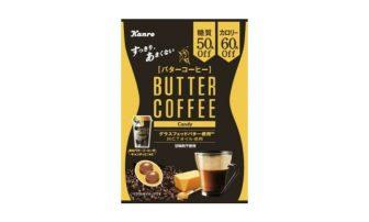 ファミマで累計100万本突破の「バターコーヒー」がキャンディに!