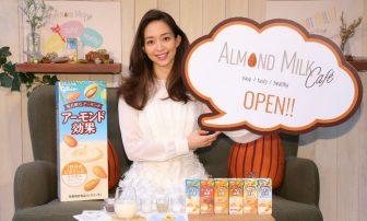 ビタミンEたっぷりのアーモンドミルクを活用!松島花さんの【美痩せ習慣】