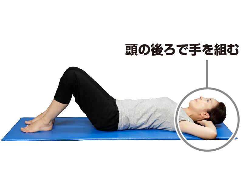 仰向けになる頭の後ろで手を組んでいる女性