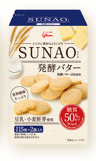江崎グリコの『SUNAO〈発酵バター〉』