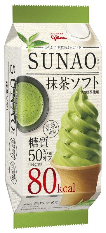 江崎グリコの『SUNAO〈抹茶ソフト〉』