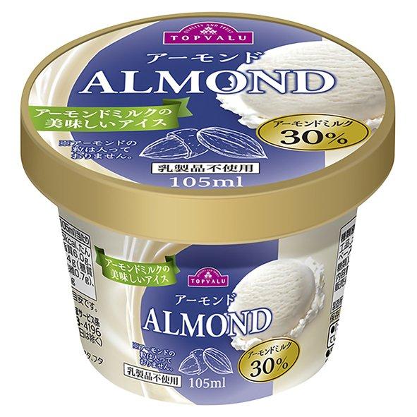 白と紺、金色のパッケージカップの『トップバリュ アーモンド ALMOND アーモンドミルク30%』