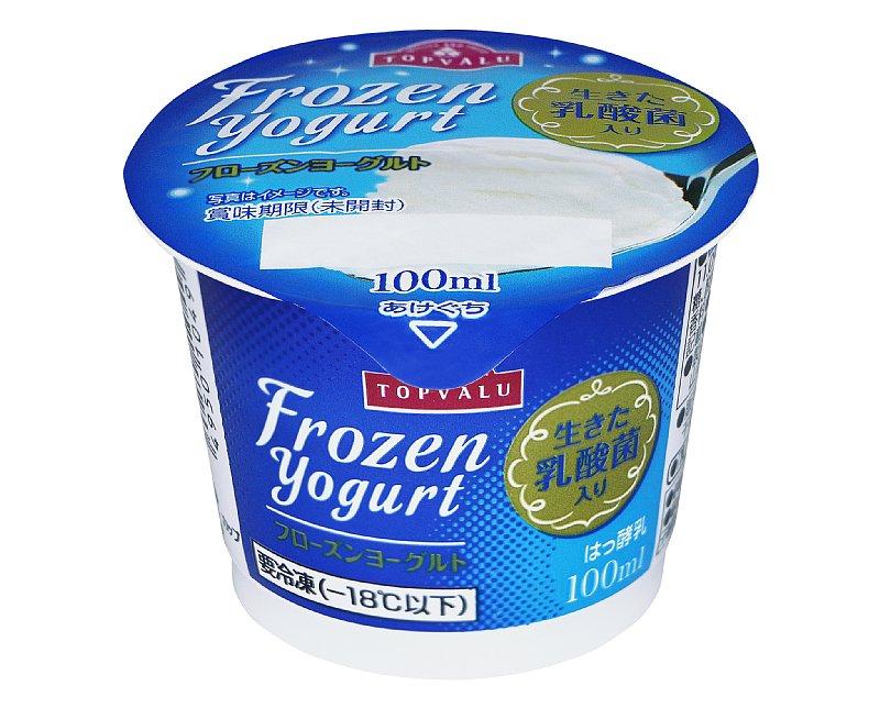 青いパッケージの『Frozen yogurt フローズンヨーグルト』