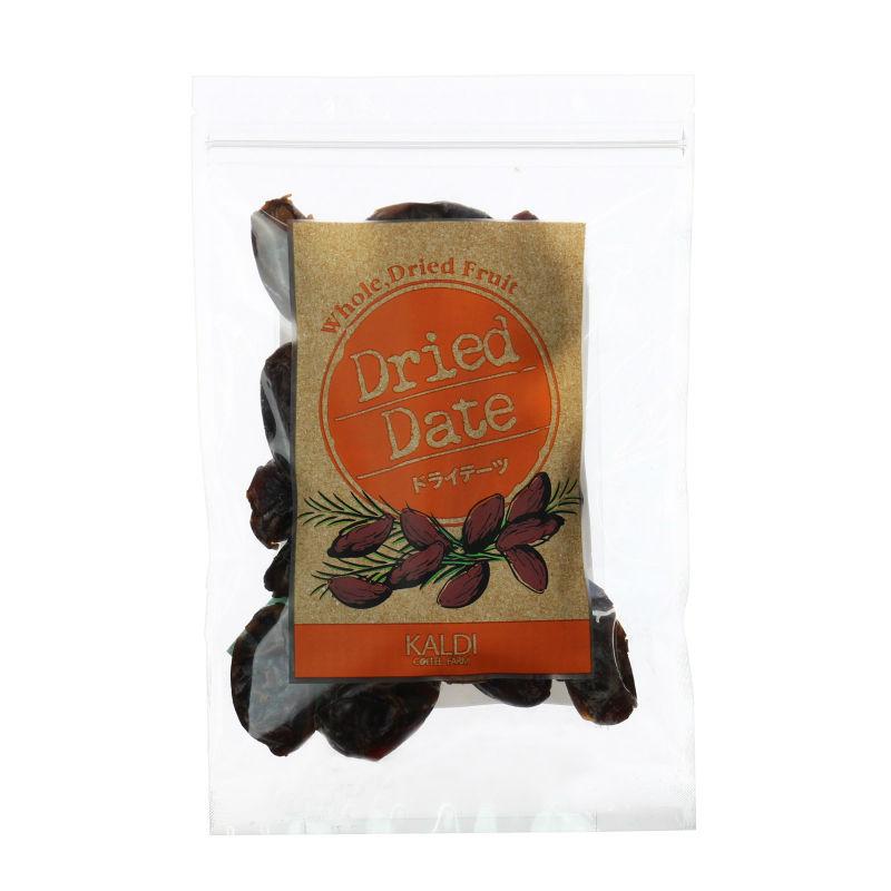 kaldicoffeefarm-drieddate