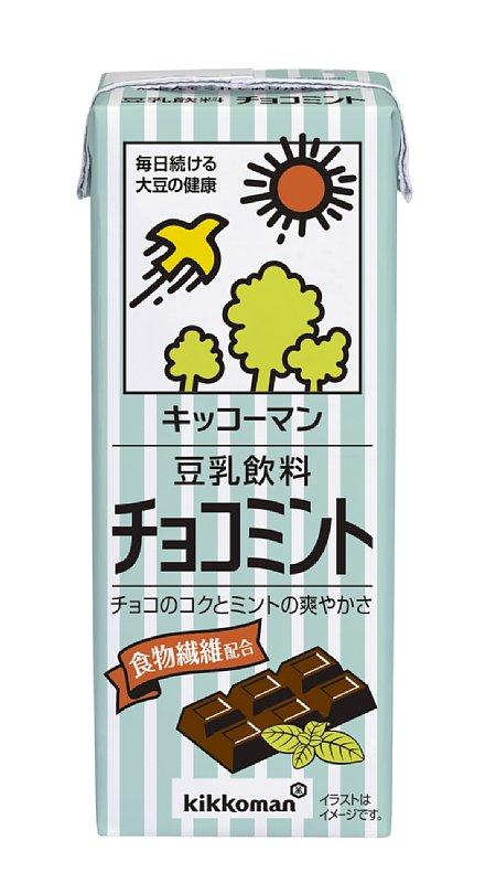 『豆乳飲料 チョコミント』(キッコーマン)/81円~