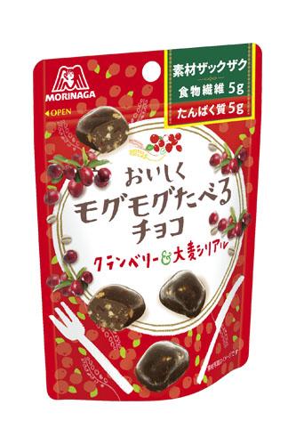 森永製菓の『おいしくモグモグ食べるチョコ』