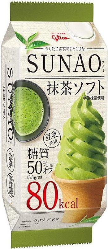 抹茶ソフトの写真が載った『SUNAO抹茶ソフト』のパッケージ