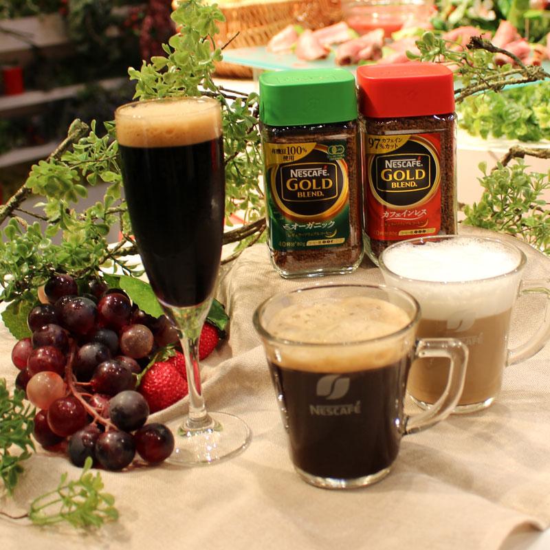 ネスカフェ ビューティワークカフェに並ぶネスカフェゴールドブレンド2種類