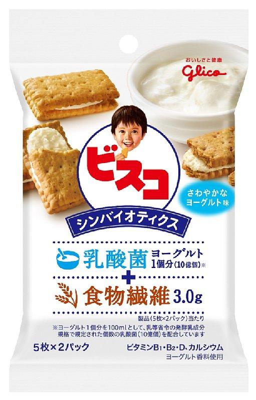 『ビスコ シンバイオティクス<さわやかなヨーグルト味>』