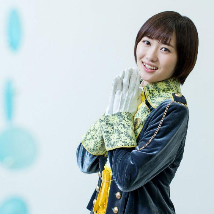 ルパンイエロー/早見初美花役の工藤遥さん