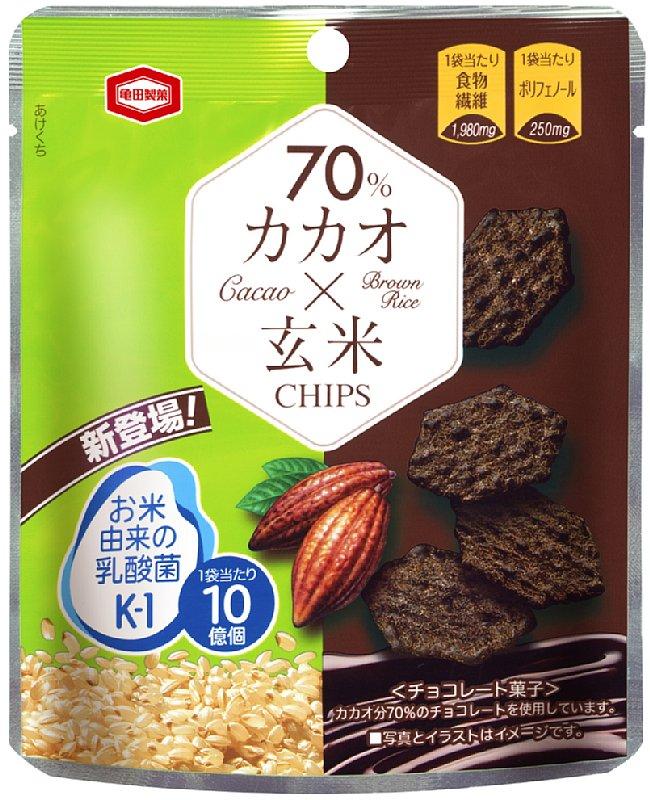 『カカオ×玄米』(亀田製菓)のパッケージ