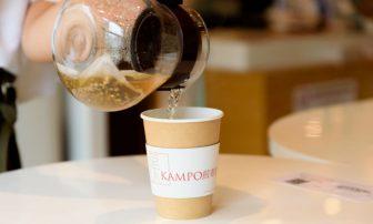 太りやすい、むくみなど体質でチョイス!「KAMPO煎専堂」の「できたて純漢方」セルフカフェを【体…