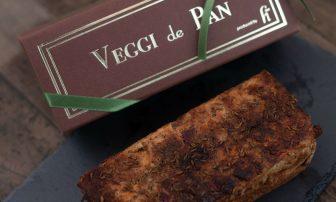 国産有機野菜たっぷりのダイエットスイーツ「VEGGI de PAN」を【実食レポ】