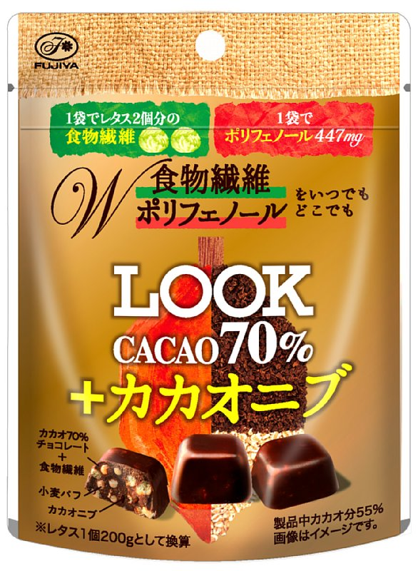 『ルックカカオ70%(カカオニブ)パウチ』(不二家)のパッケージ