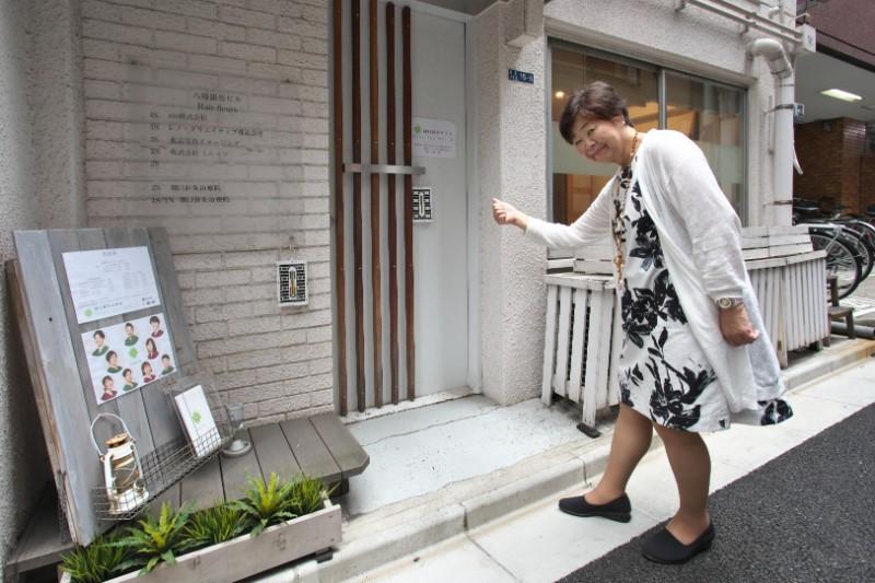 「関口鍼灸治療院」入り口の前に立つオバ記者こと野原広子