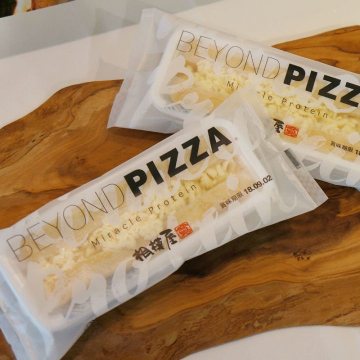 「BEYOND PIZZA」のパッケージ