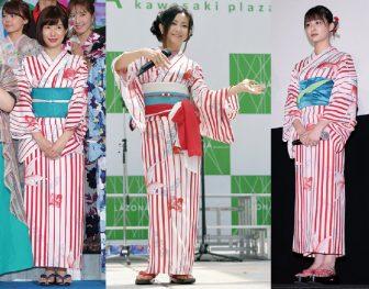 倉木麻衣、山崎夕貴、吉川愛は浴衣がかぶっちゃった!芸能人の勝負浴衣をファッションチェック