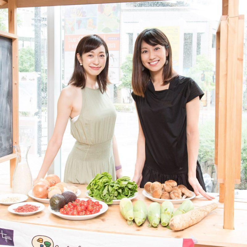 モデルで美容薬膳家の熊澤枝里子さんとキャスターで陶芸コンサルタントの酒井千佳さん