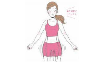 便秘、むくみ、冷えの簡単な解消法|便秘には腸マッサージがおすすめ!