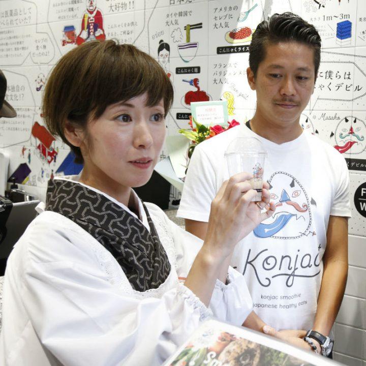 こんにゃく研究家の橋爪佐和子さん