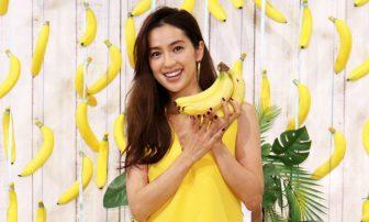中村アン、バナナの美容&健康効果にビックリ「こんなにいいこと尽くしとは!」