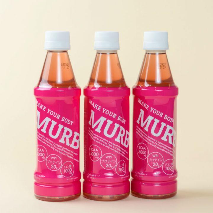ピンク色のパッケージに入った女性向けプロテインドリンク「MURB(マーブ)」