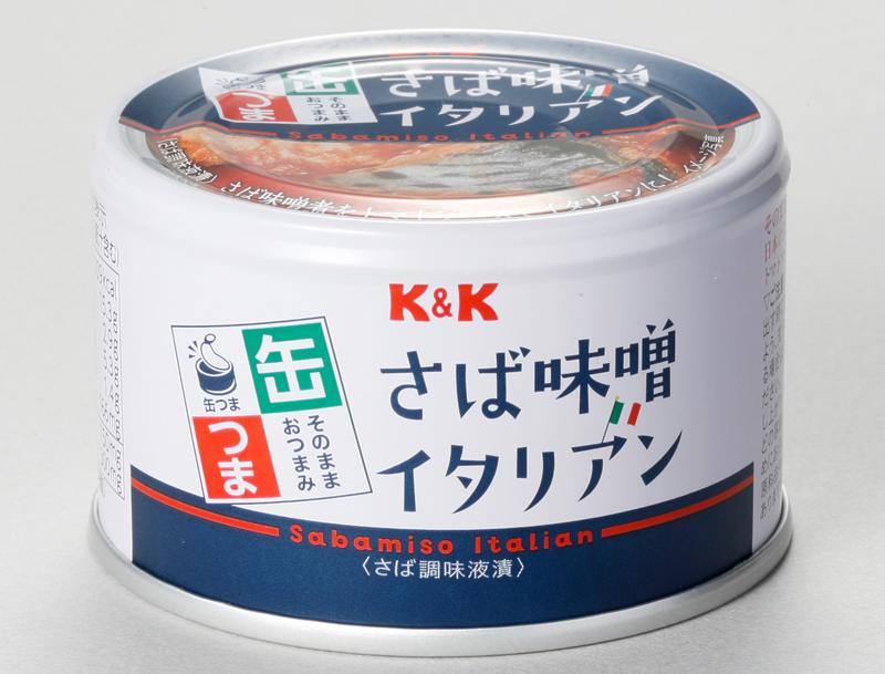 K&K 缶つま さば味噌イタリアン 291