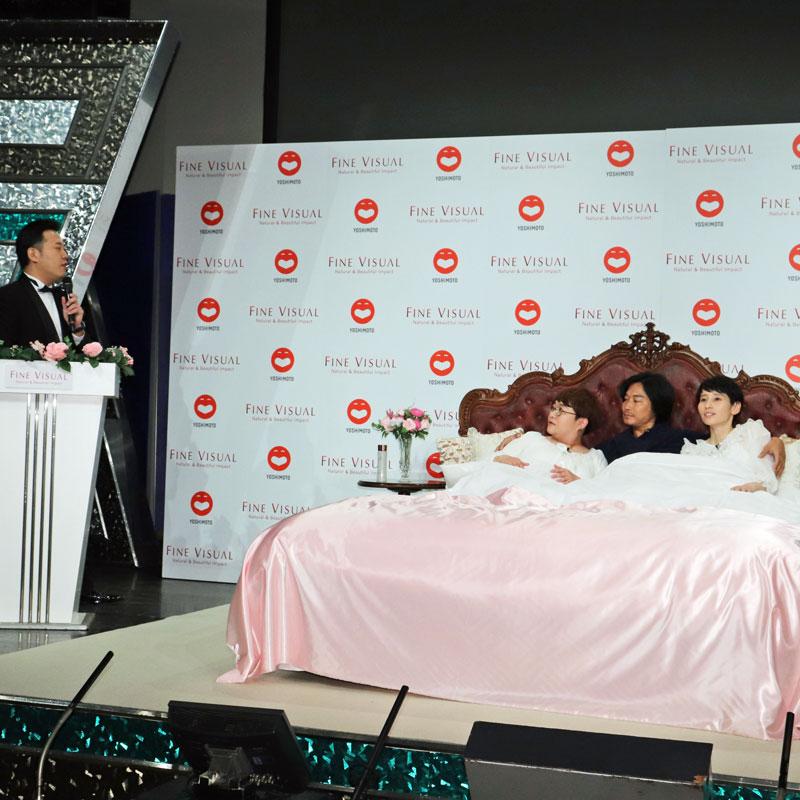 ベッドに入っているハリセンボン(近藤春菜・箕輪はるか)&テット・ワダと、司会のエハラマサヒコ