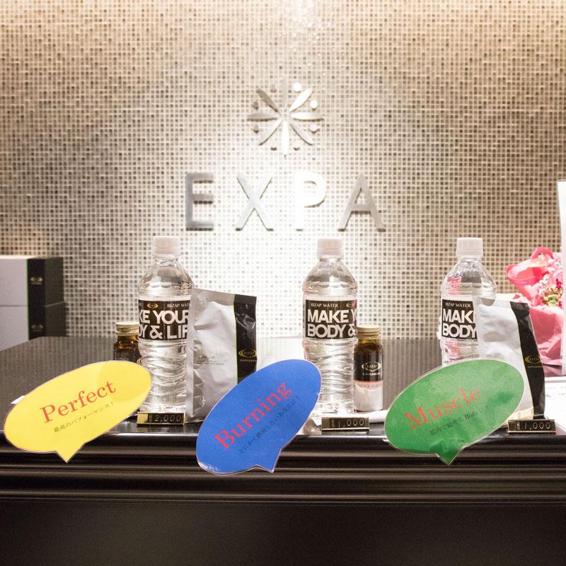 『EXPA(エクスパ)』の受付