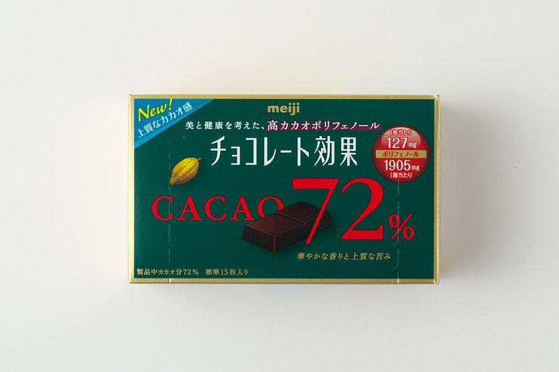 『チョコレート効果カカオ72% 15枚入り』