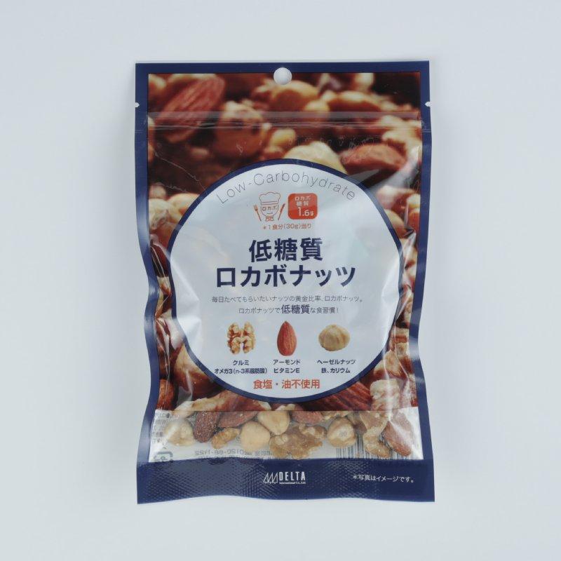 『低糖質 ロカボナッツ』