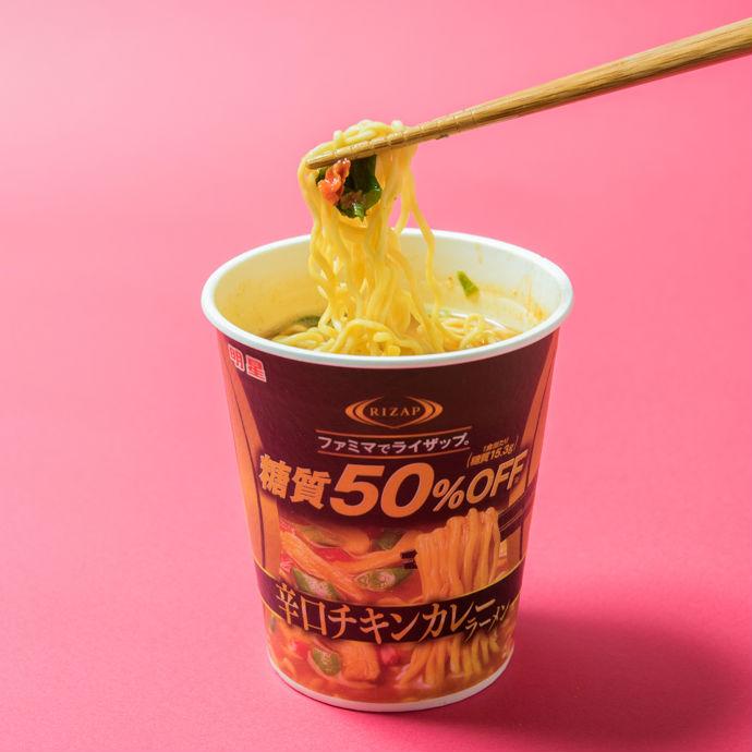 『辛口チキンカレーラーメン』の麺を箸で持ち上げている様子