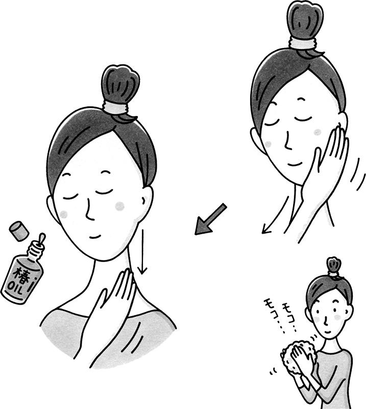 首に椿オイルを塗る女性イラスト