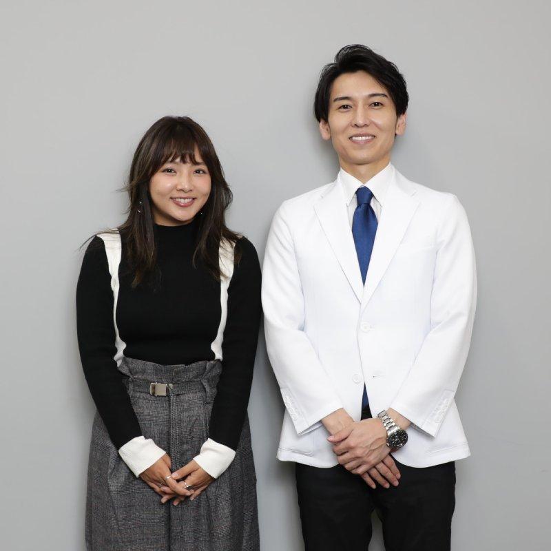 野呂佳代と医師の工藤孝文さん