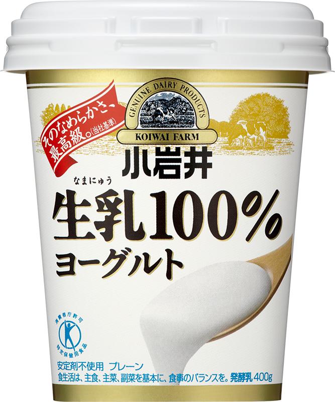 小岩井 生乳(なまにゅう)100%ヨーグルト