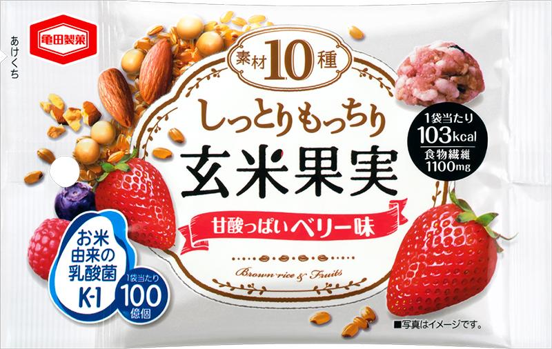 23g 玄米果実ベリー味/亀田製菓の商品写真