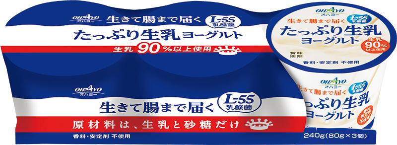 生きて腸まで届くL-55乳酸菌たっぷり生乳ヨーグルト/オハヨー乳業の商品写真