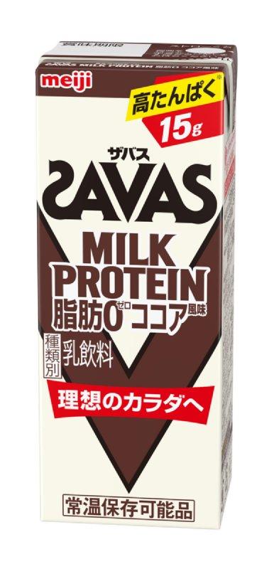 ザバス ミルクプロテイン 脂肪0 ココア風味