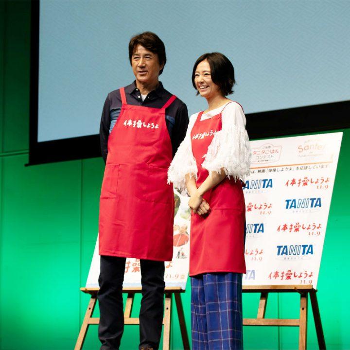 イベントに登壇したエプロン姿の草刈正雄と木村文乃