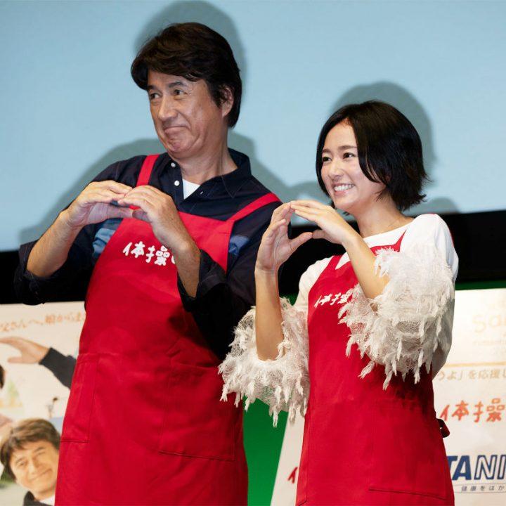手でおにぎりのジェスチャーをする草刈正雄と木村文乃
