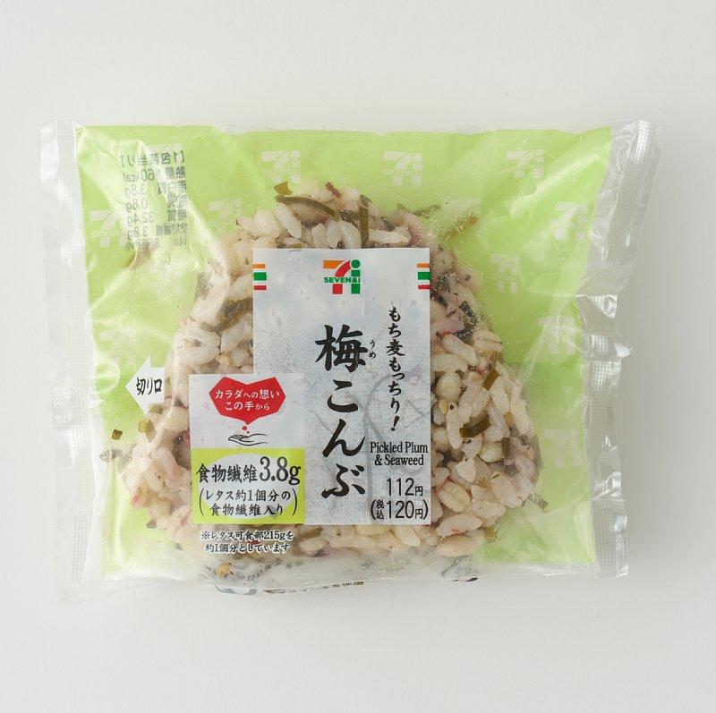 『もち麦もっちり!梅こんぶおむすび』(セブン-イレブン)120円(税込)