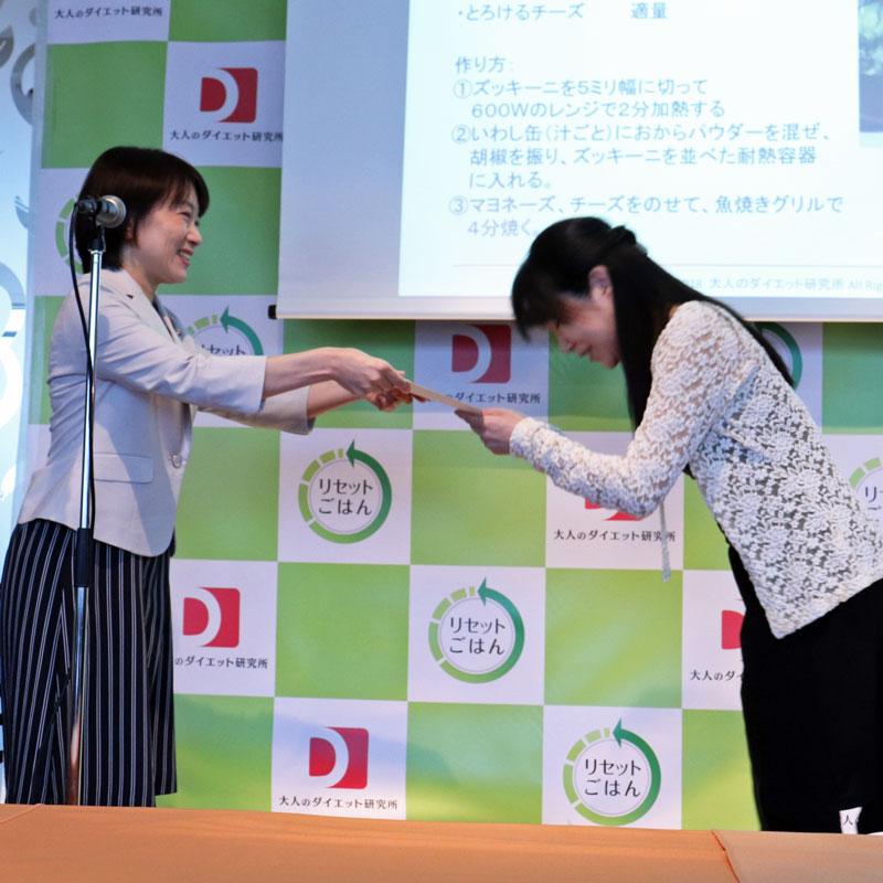 農林水産省 食料産業局、食文化・市場開拓課長の西経子さんがズボラレシピコンテスト受賞者を表彰