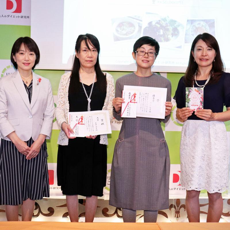 岸村康代さん、西経子さんとズボラレシピコンテスト受賞者