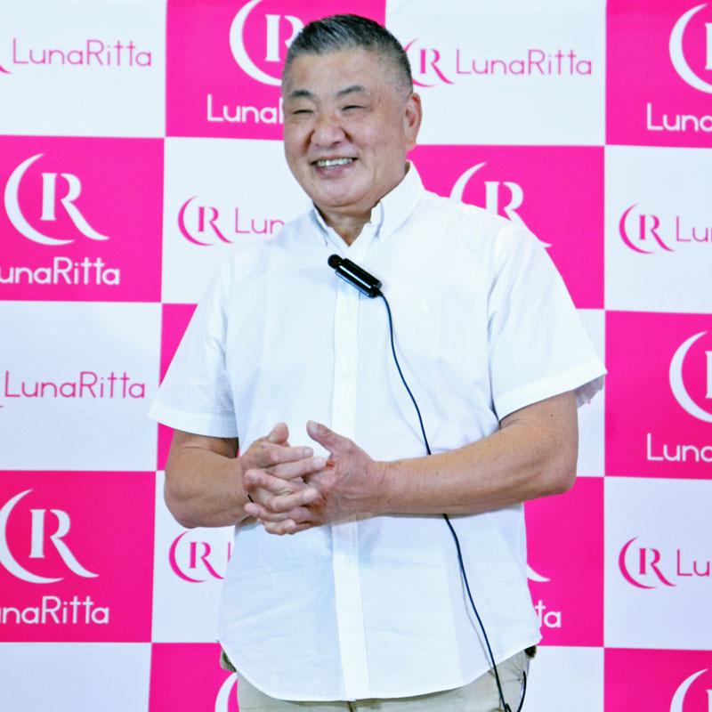 『LunaRitta(ルナリッタ)』が企画したビューティーイベントに登場したボディ&フェイスデザイナー・清水六観さん