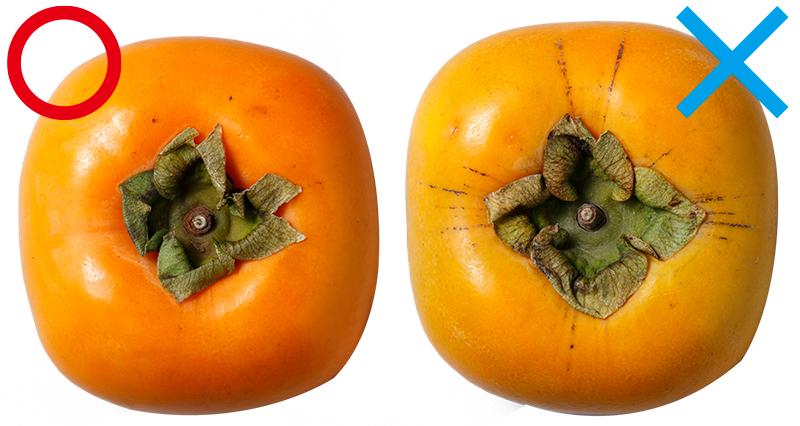 2つの柿をならべて比較