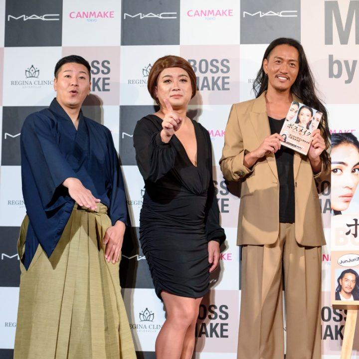左からチョコレートプラネットの長田庄平と松尾駿、JunJun