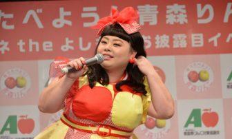 渡辺直美がりんごを食べてきれいに!アイドル風衣装でオススメの食べ方を紹介