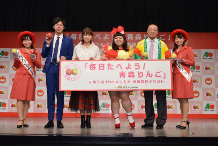 渡辺直美、岡崎朋美ら登壇者が集まってPRの看板を持っている