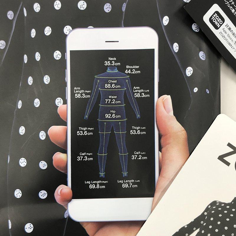 ZOZOSUITで計測したあと、スマートフォンの画面に表示された体のサイズ